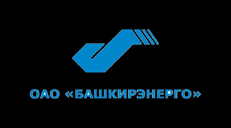 Башкирэнерго