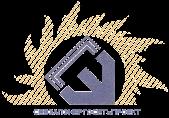 Севзапэнергосетьпроект