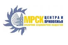 МРСК Центра и Приволжья